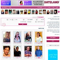 dateland personals Never a dull moment in dateland leyton marie: joined: 7/5/2007 msg: 40: why are we here saturday night posted: 8/25/2007 7:01:00 pm.